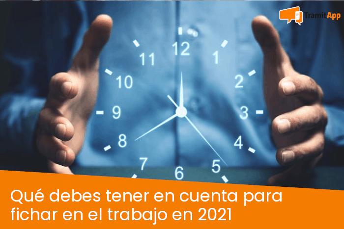 Qué debes tener en cuenta para fichar en el trabajo en 2021